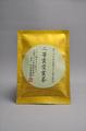 全国手もみ茶品評会2015 2等賞受賞茶 2-11
