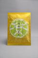 全国手もみ茶品評会2015 3等賞受賞茶3-25