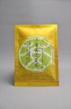 全国手もみ茶品評会2015 2等賞受賞茶2-22