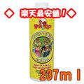マウスクリーナー ペットキス 237ml 大人気!ペットの口臭予防・歯磨き