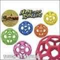 JW ホーリーローラーボール 大型犬用 おもちゃ