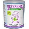 無脂肪低カロリーヤギミルク メインバーグ ゴート ミルク 340g