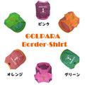 GOLPARA ワンちゃん用 ボーダーTシャツ