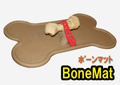 BoneMat ボーンマット ラバーマット 海外製アイディア商品 おやつマットやご飯台にも