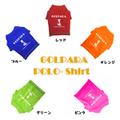 GOLPARA ワンちゃん用 ポロシャツ