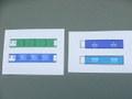 1/12 ミニチュア クリア素材ペットボトルセット用ラベルシール(シールのみ)