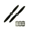HQProp DD4X4.5Propeller - 2本 / Black