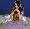 班目加奈2ndのアルバム ファンタジー(Fantaisie)