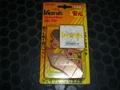 Vesrah フロントメタルブレーキパット TIGRA125/150