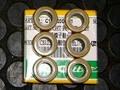 TIGRA 純正 ウエイトローラー 125/150/168R