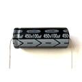 チューブラコンデンサー450V/100uF(unicon)