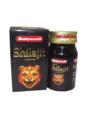 リピ率高【性欲増進】Baidyanath Shilajeet Capsule  30caps