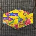 2161-M 女性サイズマスク 黄色/紅型風プリント
