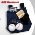 野球審判用ボールバッグ 帆布製 ネイビー