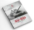 SU-100自走砲