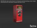 レッドアイアン1/35 飲料自販機AT-26