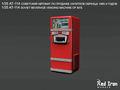 レッドアイアン1/35 飲料自販機AT-114