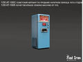 レッドアイアン1/35 飲料自販機AT-100S