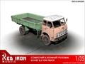 レッドアイアン1/35 MAZ-500A  8.5tトラック