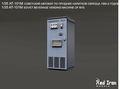 レッドアイアン1/35 飲料自販機AT-101M