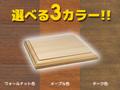【塗装あり】カワイ Plaque 飾り台「P-9」正方形(1枚)