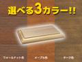【塗装あり】カワイ Plaque 飾り台「P-6」長方形(1枚)