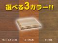 【塗装あり】カワイ Plaque 飾り台「P-5」正方形(1枚)