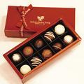 No301 チョコレート10ヶ詰