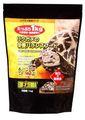 リクガメの栄養バランスフード  1kg 〔エキゾテラ〕