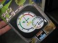 ツインメーター(温度/湿度計) 〔ビバリア〕