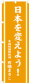 のぼり特急便 5枚セット-10