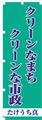 のぼり特急便 20枚セット-11