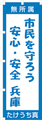 のぼり特急便 20枚セット-09
