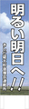 5)選挙立て看板【アルミ額縁付き】8台セット