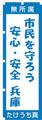 のぼり 5枚セット-09