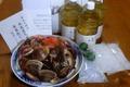 蛤鍋セット(出し汁付) 3kg(約6人分)