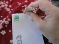 郵便はがきゴム印