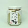 天然国産アカシア蜂蜜(巣蜜入り)125g