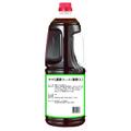 ヤマミ黒酢ソース 香酢入 2㎏ 単品 四種類の黒酢と天然のうま味たっぷりのたまり醤油で造った黒酢ソース