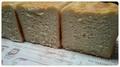 グルテンフリー米粉パン(そば)