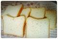 グルテンフリー米粉パン1斤(どっしりタイプ)