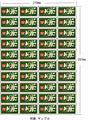 通販,格安,シール,ラベル印刷(上質紙/マルチラベル用紙 4/6判 55kg) 最少2面〜 最大40面/1色〜4色 フリーサイズ 50枚組(100片〜2000片)