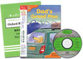 ORT S7 stories CD pk 3955455