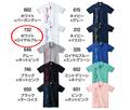 MOFFポロシャツ レイヤードタイプ ホワイト×ロイヤルブルー