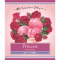 プリンセス10P【生活の木】 おいしいハーブティー