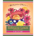 エキナセアレモン10P【生活の木】おいしいハーブティー
