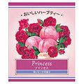 プリンセス30P【生活の木】おいしいハーブティー★女性のための美容ハーブティーです。ローズ配合で魅力的な女性を目指す方へ!