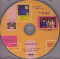 CD:ぼっくすおふぃす・朗読さろん Vol.5 お月さまのかお
