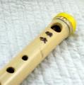 白竹・黄糸巻き