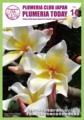 【Plumeria Club会報誌・最新号】プルメリア情報誌「Plumeria Today」 VOL.10 - 冬越し序盤〜暖冬の真冬の管理特集(ゆうパケットにて発送)